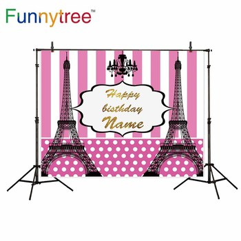 Funnytree background for photo studio Paris Eiffel Tower birthday party stripes dot photography backdrop photobooth photocall